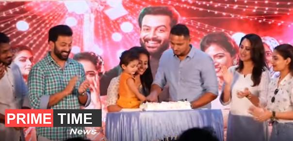 Brothers Day Movie Function