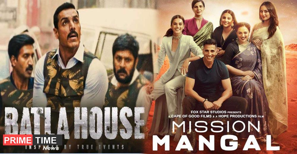 Mission Mangal and Batla House Box Office Collection