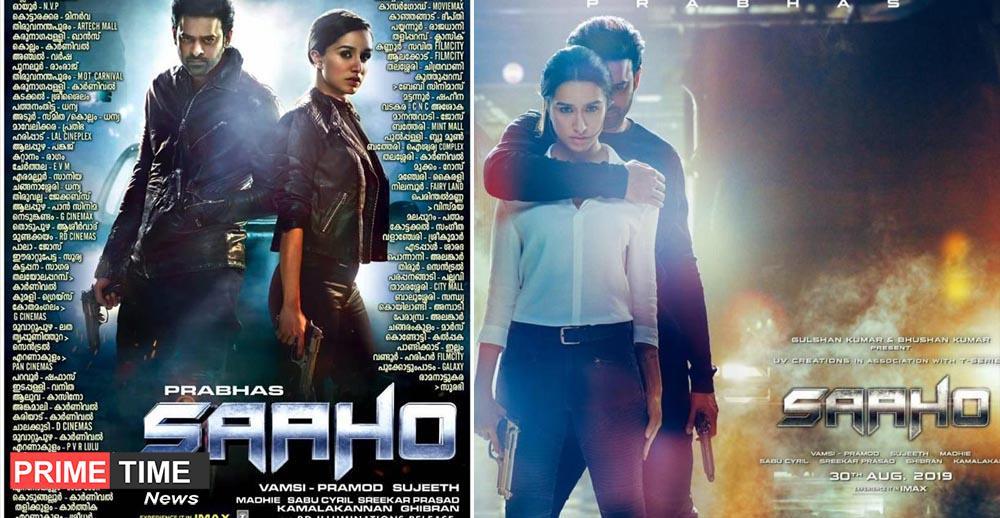 Prabhas Saaho Movie Theatre List in Kerala