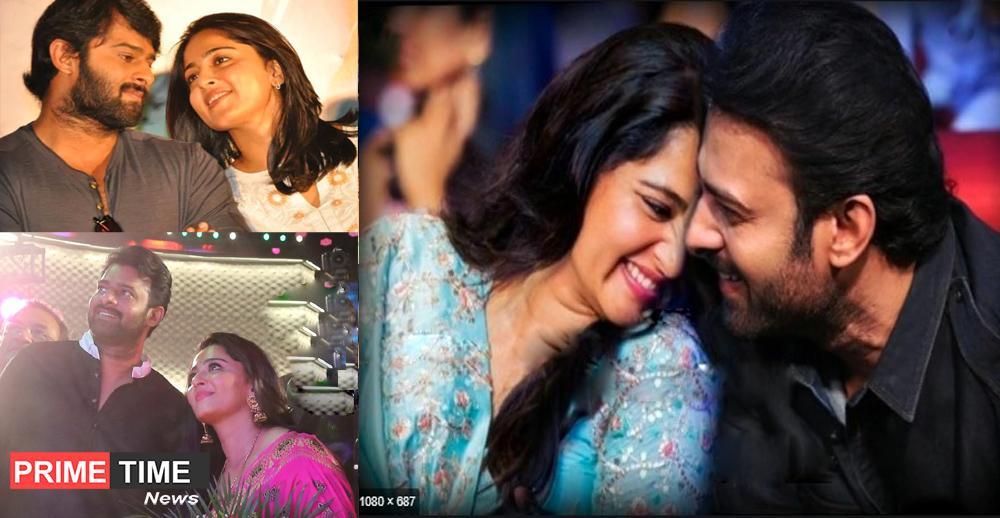 Prabhas and Anushka Shetty's Romantic Photos