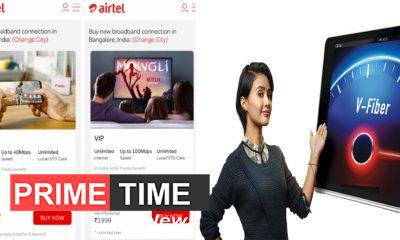 Airtel V-Fiber Broadband Services Launched; Here is the Full Features of the Services