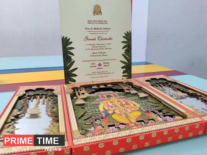 Ambani family's Ganesh Utsav invitation