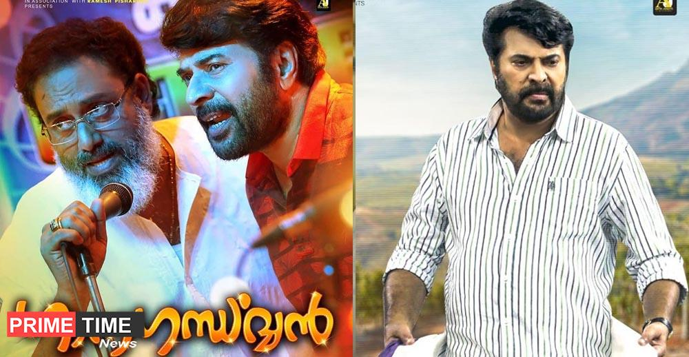 Ganagandharvan Collection Report and Review