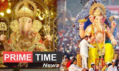 Ganesha Chaturthi Establish and worship Ganpati at home on Ganesh Chaturthi