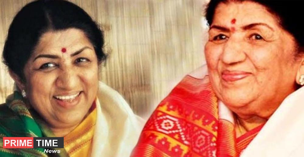 Happy Birthday Lata Mangeshkar