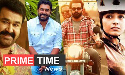 Ittymaani, Brothers Day, Love Action Drama and Finals Movie Public Review