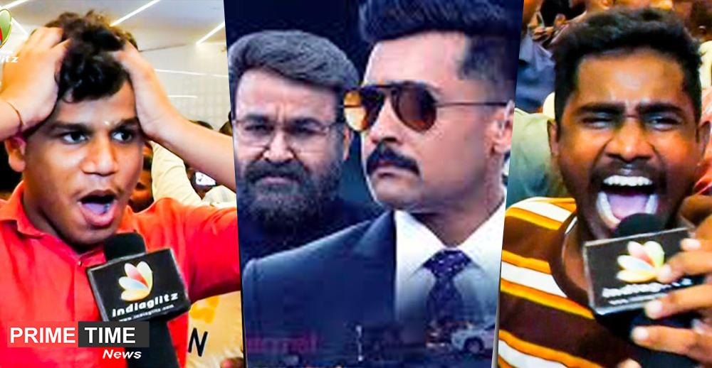 Kaappaan Theatre Response and Public Review