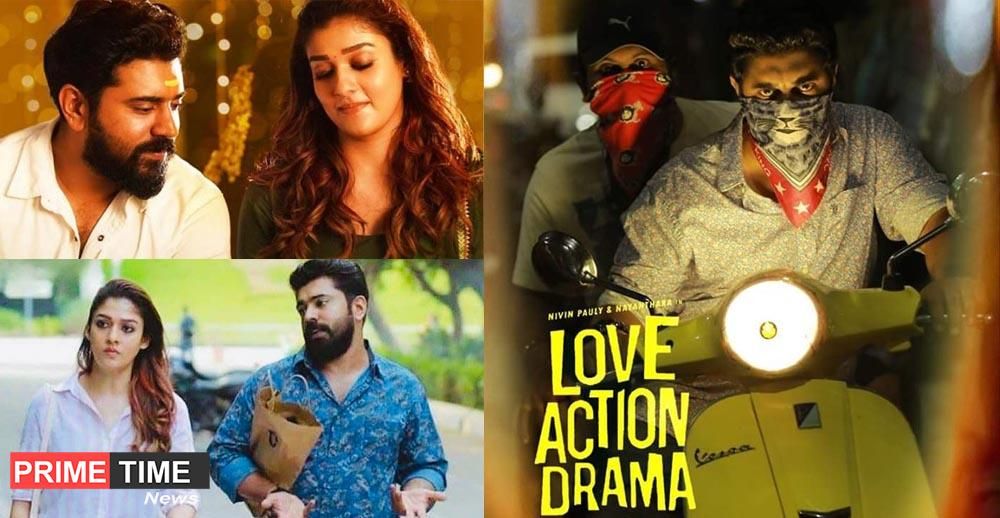Love Action Drama Box Office Collection Report