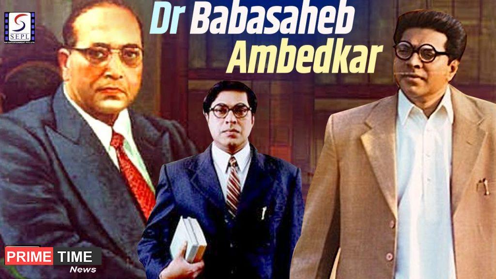 Mammootty in Dr. Babasaheb Ambedkar