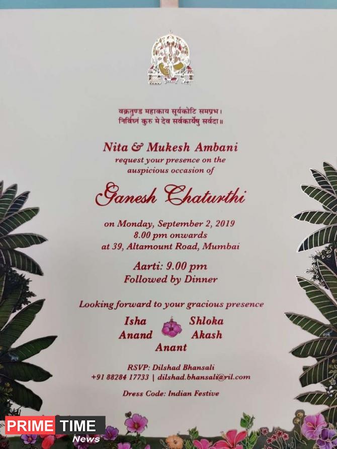 Mukesh Ambani's Ganesh Utsav invitation Card