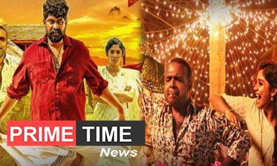 Porinju Mariam Jose 10 Day Box Office Collection Report