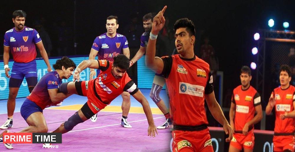 Pro Kabaddi League 2019 Latest Updates