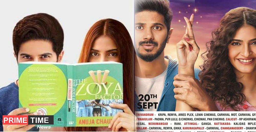 The Zoya Factor Theatre List