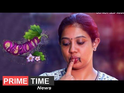 Vazhuthana Short Film