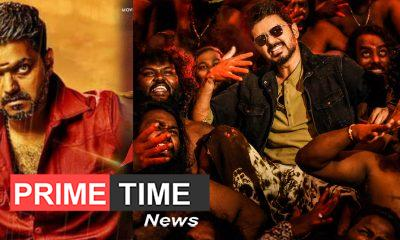 Bigil 3rd day collection