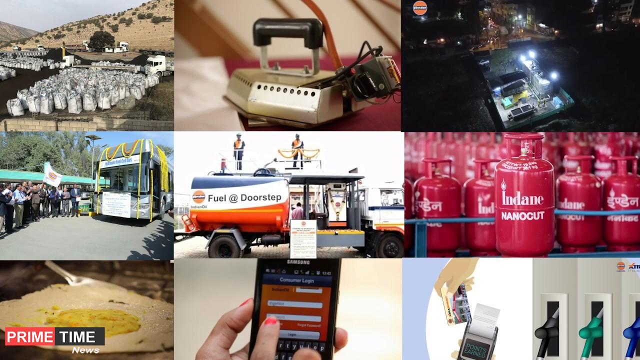 Indian Oil Corporation Job Vecancy