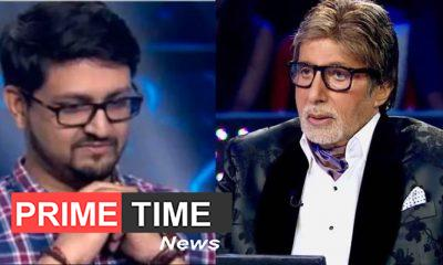 KBC 11 Contestant left game on this question of 12.5 lakh, do you know the answer