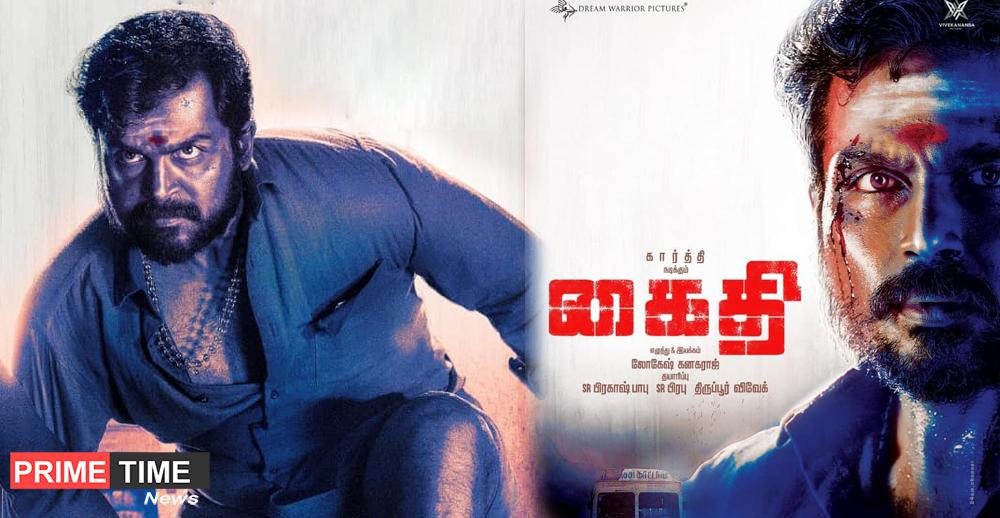 Kaithi Box Office Collection and Rating