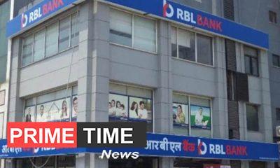 RBL Bank Bank