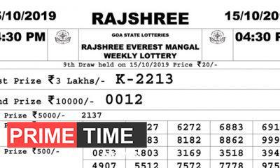 Rajshree Lottery Result 4.30 pm