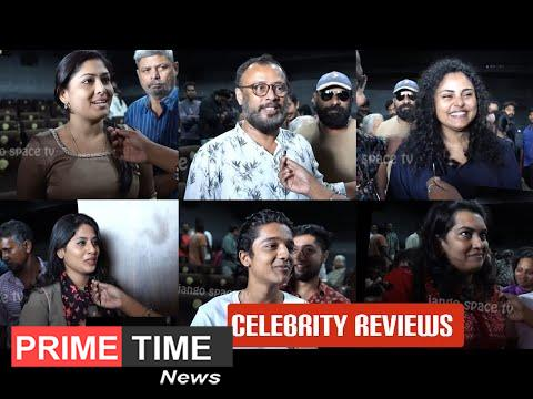 Vikrithi Public Review