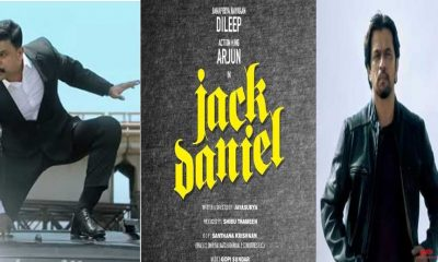 Dileep's Jack and Daniel, latest update