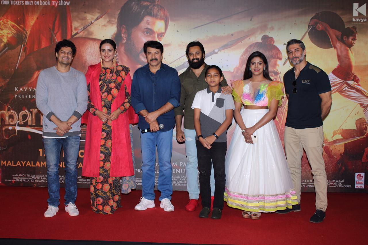 Achuthan with Mamangam Team