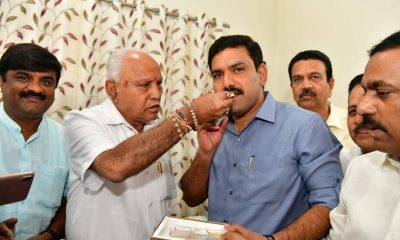 Karnataka Bypoll Result 2019