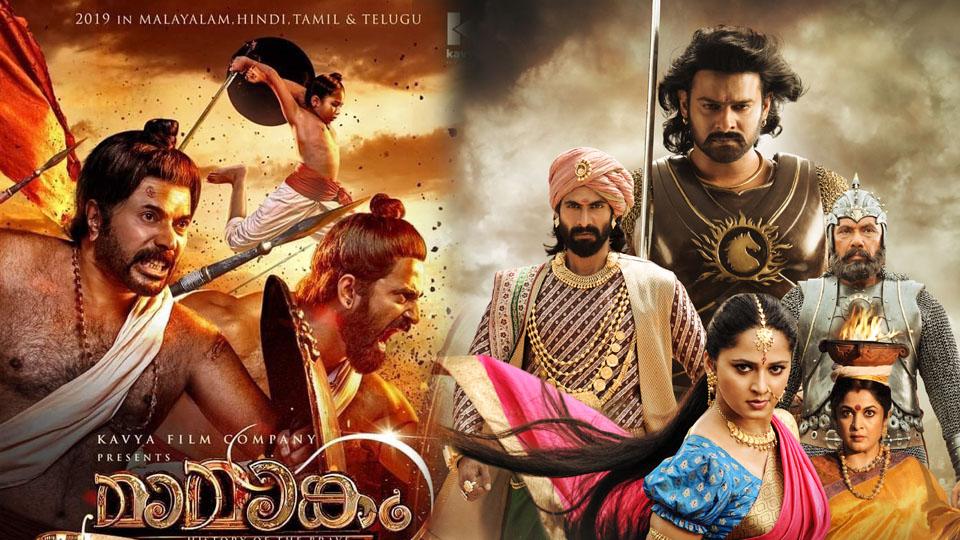 Mamangam Breaks Bahubali's Record