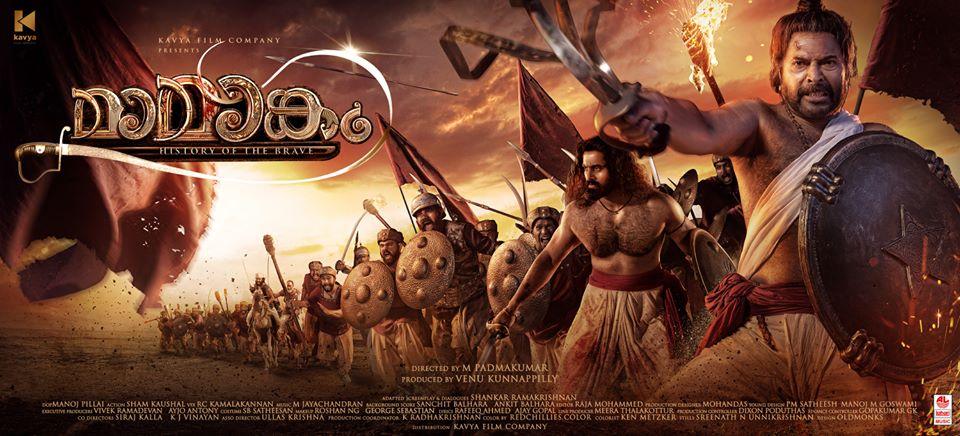 Mamangam Movie Review