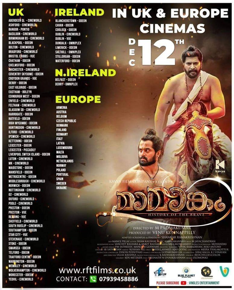 Mamangam Worldwide Theatre List 1 - Copy