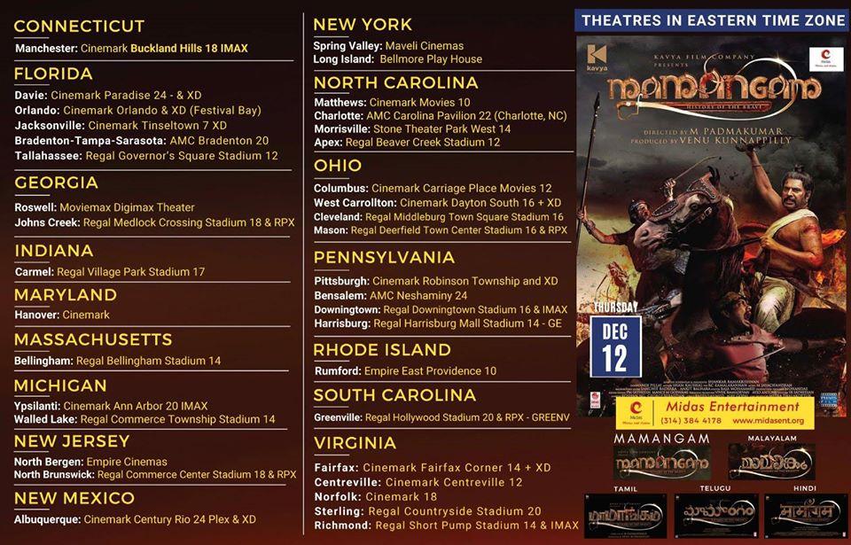 Mamangam Worldwide Theatre List 2
