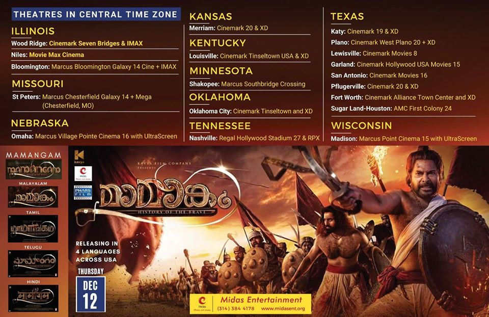 Mamangam Worldwide Theatre List 4
