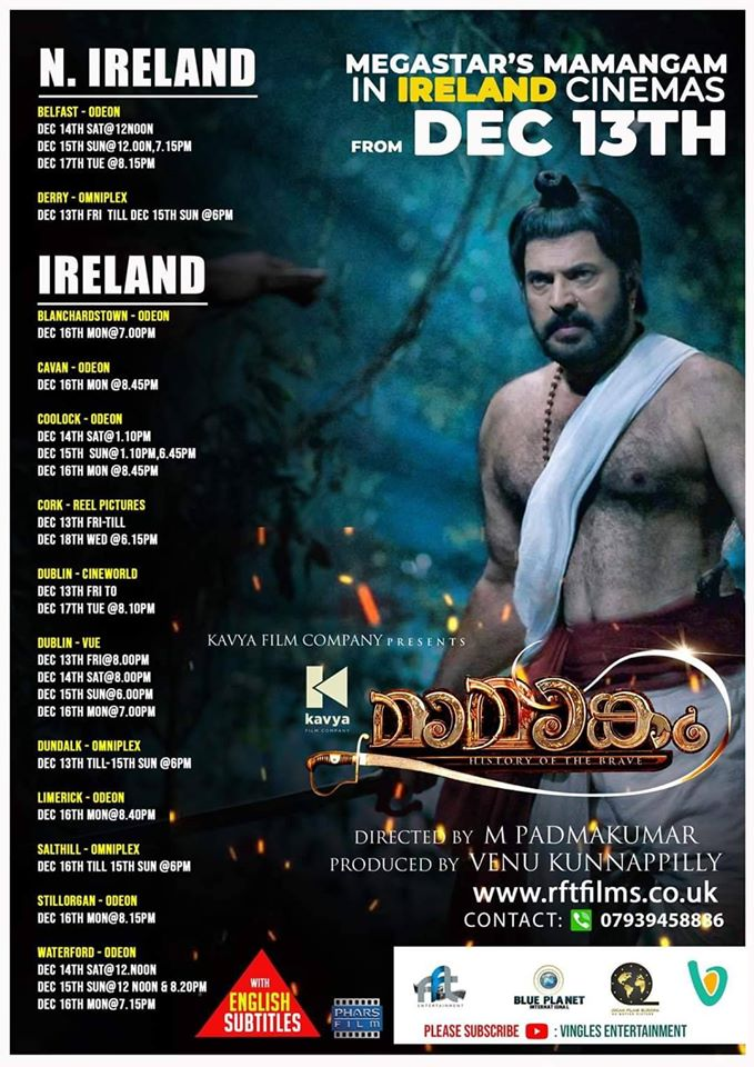 Mamangam Worldwide Theatre List 7