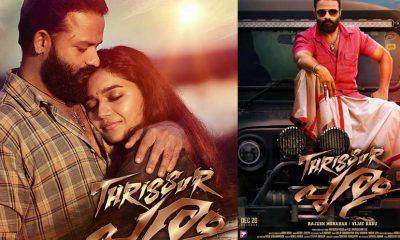 thrissur-pooram-movie-revie