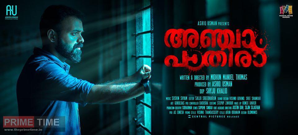 Anjaam Pathira Box Office Collection