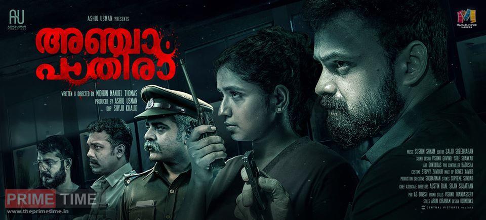 Anjaam Pathira Box Office