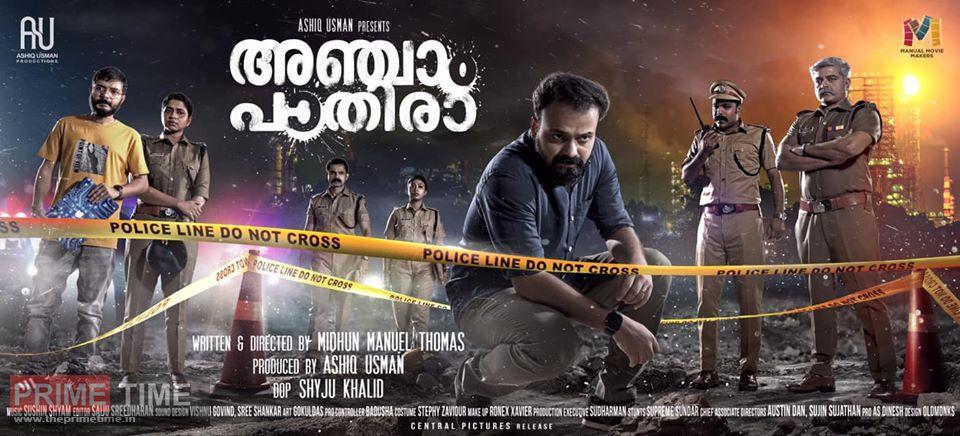 Anjaam Pathira Movie Box Office