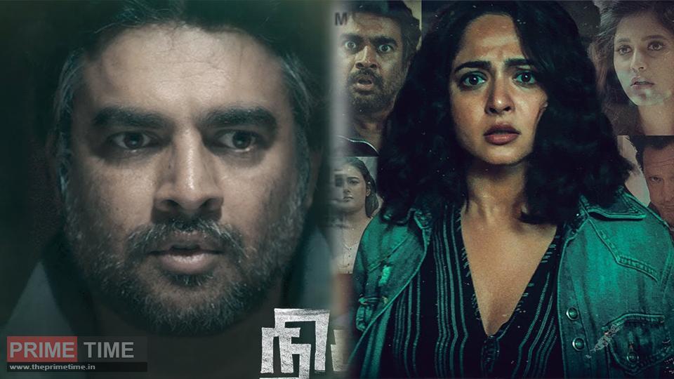 Anushka Shetty's Latest Movie Release Postponed due to this Reason