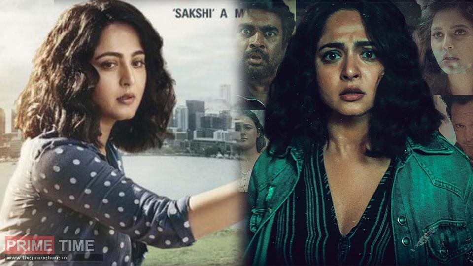 Anushka's thriller movie postponed due to this reason