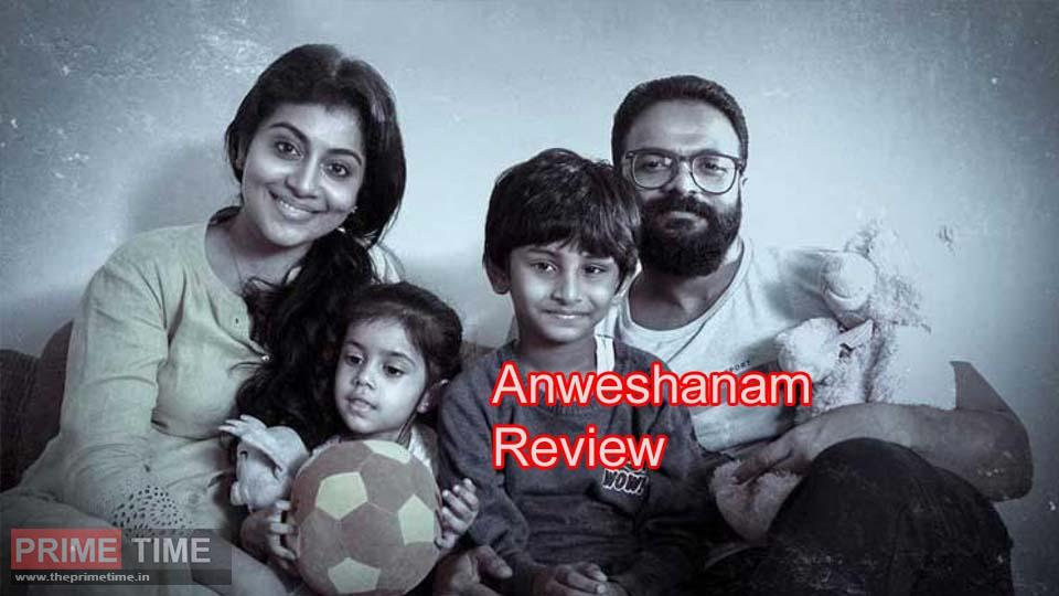 Anweshanam Movie Review