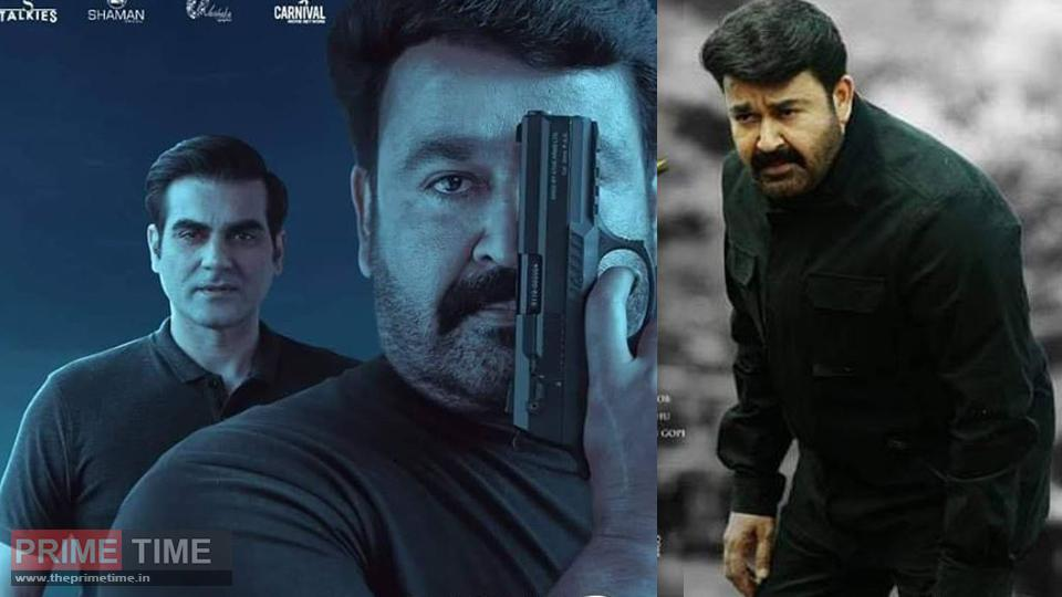 Big Brother Malayalam Movie Review