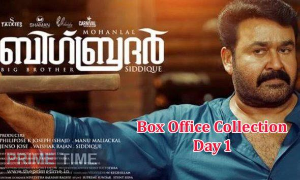 Big Brother movie worldwide box office collection day 1