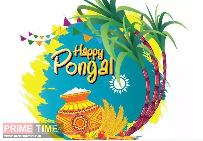 Happy Pongal 2020 Photos
