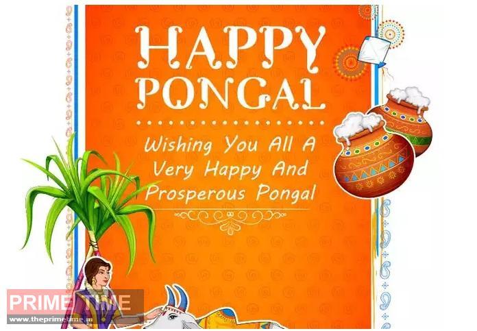 Happy Pongal 2020 greetings