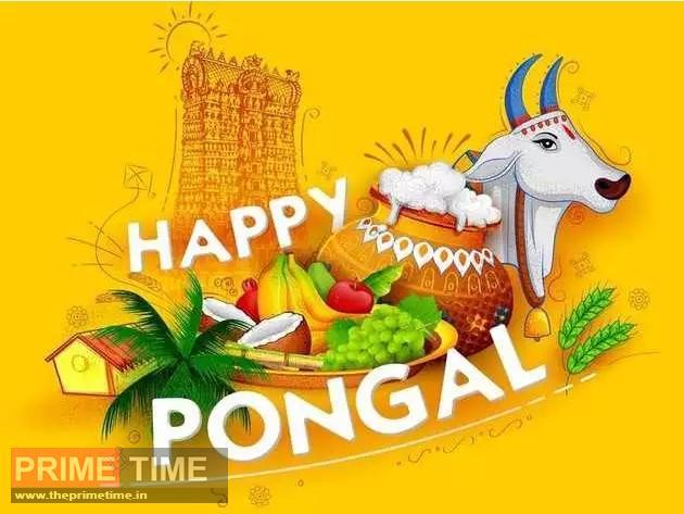 Happy Pongal 2020 Wishes