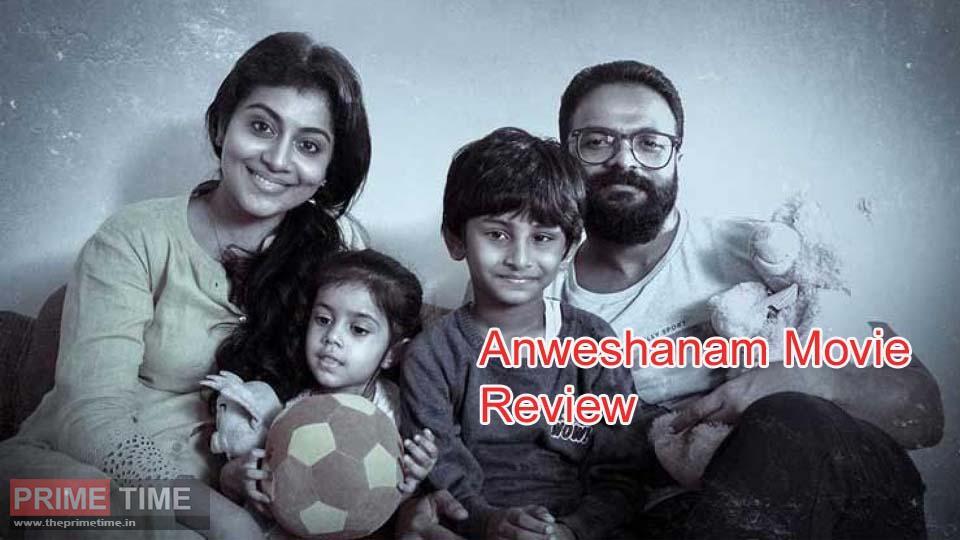 Jayasurya's Anweshanam Movie Review