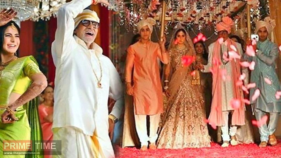 Katrina Kaif Marriage Amitabh and Jaya Bachchan bring Katrina Kaif to the pavilion