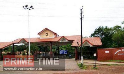 Mangalore University Results 2019 Declared