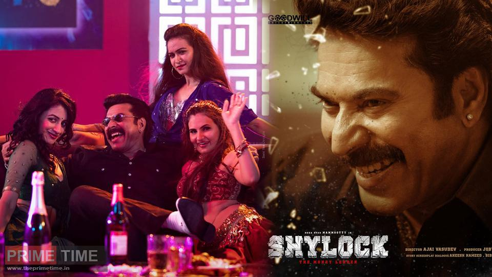 Shylock Box Office Collection and Review